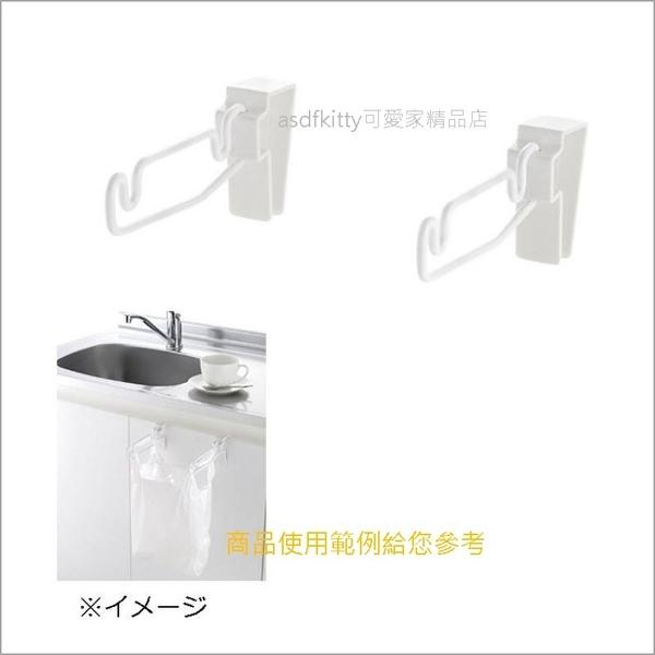 asdfkitty可愛家☆Lacour門掛式垃圾袋架/掛勾-白色-日本正版商品