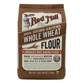 美國Bob's 鮑伯紅磨坊 全麥麵粉 Bob's Red Mill Whole Wheat Flour 1.36kg