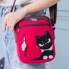 Kiro貓 小黑貓 多格層 休閒 側背包...