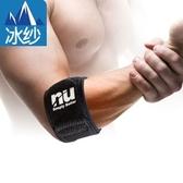 冰紗護肘束帶-Germdian鈦鍺能量護具
