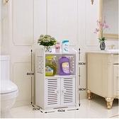 浴室置物架落地式廁所衛生間收納儲物櫃廁所馬桶置物櫃子多層防水  ATF 全館鉅惠