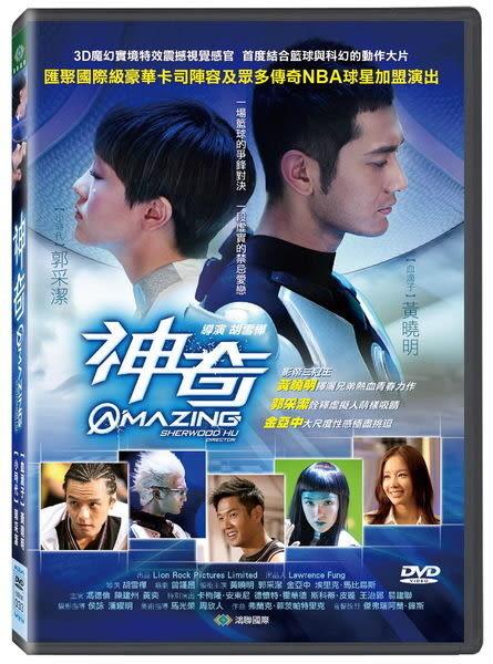神奇 DVD (購潮8)