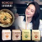 【KiKi食品雜貨】舒淇最愛_人氣拌麵 任選三袋超值免運組