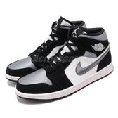 Nike Air Jordan 1 Mid 黑 灰 男鞋 伯爵 絲綢 運動鞋 籃球鞋 喬丹 【PUMP306】 852542-011