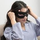 眼罩 眼罩睡眠遮光睡覺男女士透氣眼睛罩護眼熱冰敷學生可愛眼罩【快速出貨八折搶購】