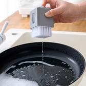 按壓式 清潔刷 自動給皂 清潔劑 洗碗刷 鍋刷 油汙清潔 廚房用品 洗滌用品【RS1100】