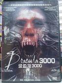 挖寶二手片-G12-080-正版DVD*電影【吸血鬼3000】-艾利卡艾倫尼亞克*克斯帕範迪恩