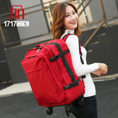 行李箱後背可拉桿背包旅行包女牛津布大容量輕便行李箱男20寸單萬向輪WY