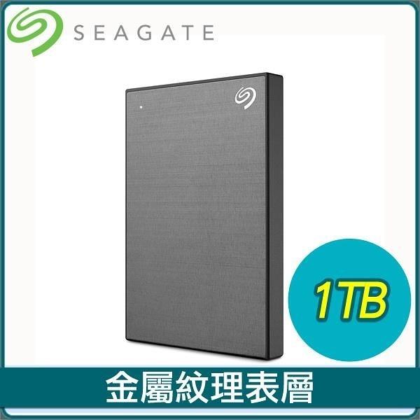 【南紡購物中心】Seagate 希捷 Backup Plus Slim 1TB 2.5吋 USB3.0 外接硬碟(STHN1000405)《灰》