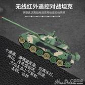 遙控坦克車遙控坦克兒童大號充電動履帶式可發射對戰坦克越野汽車男孩玩具igo 曼莎時尚