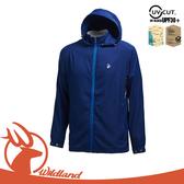 【Wildland 荒野 男 彈性抗UV輕薄外套《深藍》】W71912/連帽外套/休閒外套/運動外套/防曬