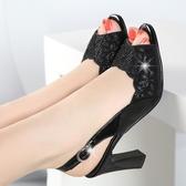魚口鞋 夏季網紗鏤空涼鞋女粗跟魚嘴鞋女士高跟鞋女新年禮物