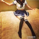 日韓cos制服短裙性感演出服水手服情趣角色扮演學生誘惑套裝『小宅妮時尚』