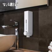 250ml經典白單孔給皂機 SHCJ生活采家 高端飯店浴室壁掛式給皂機 給皂液器 洗手液器#47055