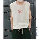 夏季男士健身背心寬鬆籃球運動衣服嘻哈無袖t恤透氣坎肩港風上衣 麗芙小屋