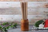 三月三 竹筷子加長火鍋碳化無漆無蠟家用撈麵長筷27cm油炸筷   夢曼森居家