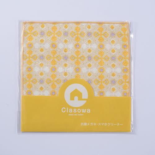 日本製銀抗菌超細纖維螢幕/手機/平板/相機鏡頭擦拭布(北歐風)-黃色
