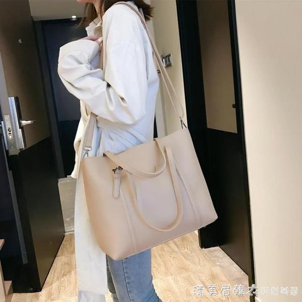 包包女2020新款手提包韓版百搭斜背包/側背包時尚托特大包通勤包OL單肩包 漾美眉韓衣