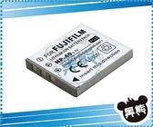 黑熊館 Samsung Digimax #5 I50 I5 L50專用 SLB-0737 SLB0737 高容量防爆 電池