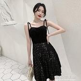 黑色吊帶小晚禮服裙女赫本風平時可穿氣質亮片短款生日宴會洋裝 有緣生活館