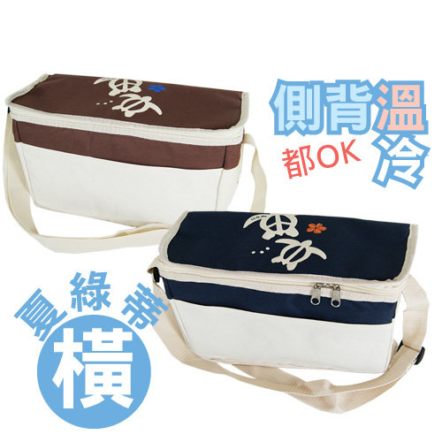 【夏綠蒂保冰保溫背袋-橫式】保冷袋 母乳袋 手提袋 便當袋 登山 冰桶 保冰袋 K9598 [百貨通]
