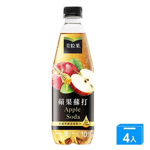 【四入組】美粒果蘋果蘇打500ml【愛買】