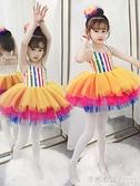 六一兒童演出服女童舞臺跳舞蓬蓬裙公主可愛吊帶幼兒園表演服裝夏 怦然新品