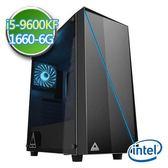 技嘉Z390平台【EP9I5Z39AE07】i5六核 GTX1660-6G獨顯 SSD 480G效能電腦