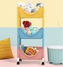 收納架大容量整理架寶寶書架零食置物架 落地多層家用客廳兒童玩具 「時尚彩紅屋」