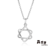 蘇菲亞SOPHIA - 六芒星純銀項鍊