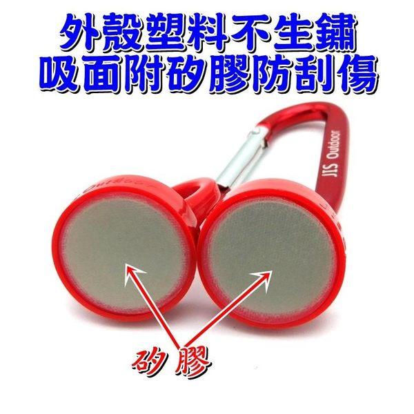 【JIS】A191 超強力磁鐵掛勾組 附D扣 買5顆送1顆 再送收納袋 不生鏽 防刮傷 磁鐵掛鉤 耐重5kg