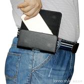 手機包穿皮帶掛腰包男士老人中年爸爸皮套袋子別挎褲腰間橫款式新 全館新品85折