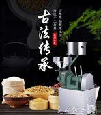 磨漿機商用米漿機家用磨米漿 豆漿機電動石磨腸粉機配套igo   良品鋪子