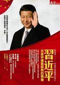 (二手書)習近平:共產中國最弱勢的領袖