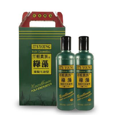 年輕貴族綠藻第二代洗髮精500mlX2【禮盒組合】