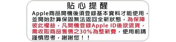【i12-128G】Apple iPhone 12 6.1吋5G智慧型手機