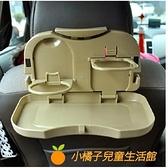 汽車椅背餐臺 車用水杯架 飲料架 車載置物架 小餐桌 后座折疊架