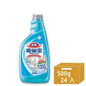 魔術靈 玻璃清潔劑更替瓶500ml x 24入