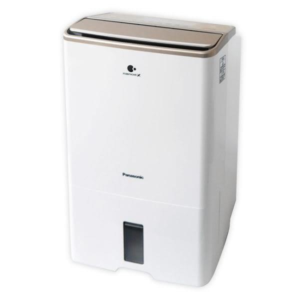 Panasonic國際牌 18公升ECO NAVI智慧節能清淨除濕機 F-Y36EX 國際原廠公司貨
