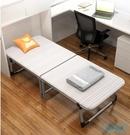 單人床 折疊床單人簡易辦公室午休家用便攜...