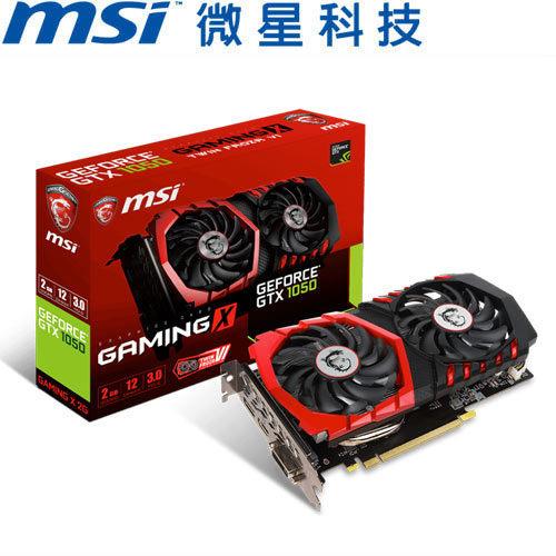【台中平價鋪】全新 微星B350平台[烈燄狼魂]R7-1700八核/8G/ GTX1050獨顯電玩機