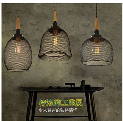 設計師美術精品館汶萊設計師吊燈美式鄉村歐宜家現代簡約瓦特大款複古工業燈具燈飾