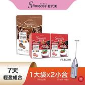 Slimeasy輕代美.7天輕盈組合(贈送攪拌棒)(任選口味)﹍愛食網
