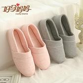 月子鞋秋季包跟產後厚底防滑女孕婦拖鞋子春秋冬季產婦用品11月份 母親節禮物