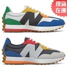 【現貨】New Balance 327 男鞋 慢跑 休閒 復古 拼接 撞色 白綠 / 黑藍【運動世界】MS327PBA / MS327PBB