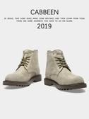 馬丁靴男英倫風冬季男士高幫靴子加絨工裝靴男鞋秋季中幫男靴