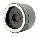 唯卓 Viltrox C-AF 2X 增倍鏡 ( For Canon ) 【公司貨】