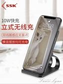 新款iPhoneX無線充蘋果XSmax充電器8plus手機安卓通用華為小米mix2s三星快充 范思蓮恩