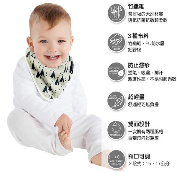 紐西蘭 Mum 2 Mum 雙面竹纖維棉機能口水巾圍兜-印地安帳篷/X號 吃飯衣 口水衣 防水衣