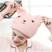 卡通干髮帽洗頭毛巾超強吸水成人可愛浴帽速幹包頭巾兒童睡帽 怦然心動